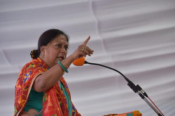 vasundhara reduced vat on petrol diesel 2 5 liters in rajasthan