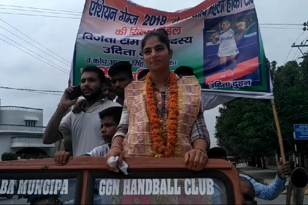 haryana s daughter udita won silver medal in asian games