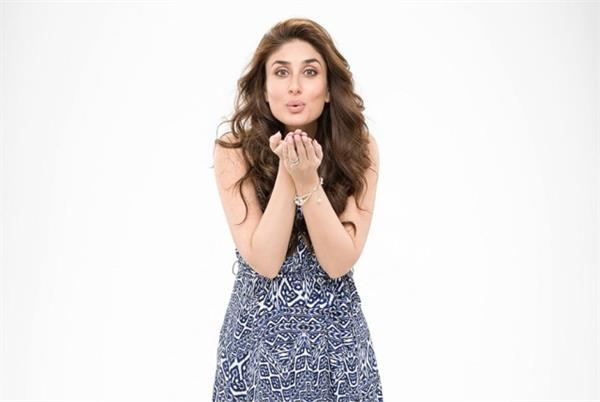 kareena kapoor khan saying about how to success in life