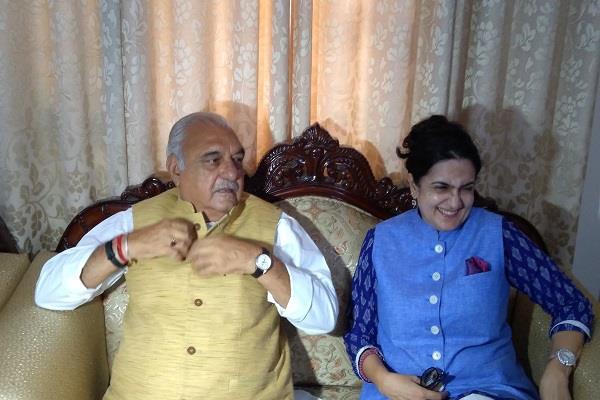 Image result for huda kiran chaudhary
