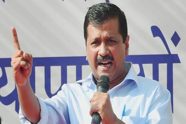 kejriwal s money on modi government money in rafael deal