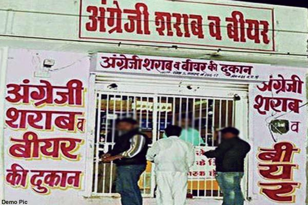government open here third time liquor shop