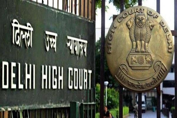 a rejects pil violation code of conduct