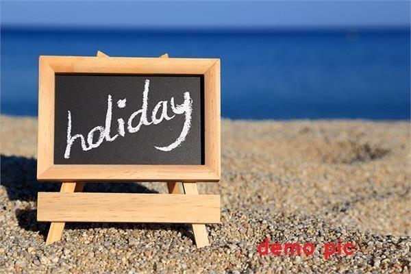 declaration of holiday september 19 in punjab
