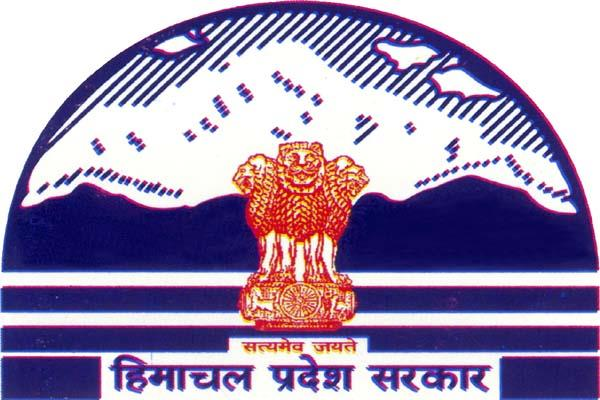 non himachali will not be able to buy small projects of himachali people