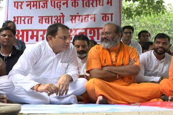 the case of namaz mahant yati narasimhaanand will take fire trance
