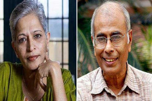 accused in lankesh case were also conspirators for the murder of dabholkar cbi