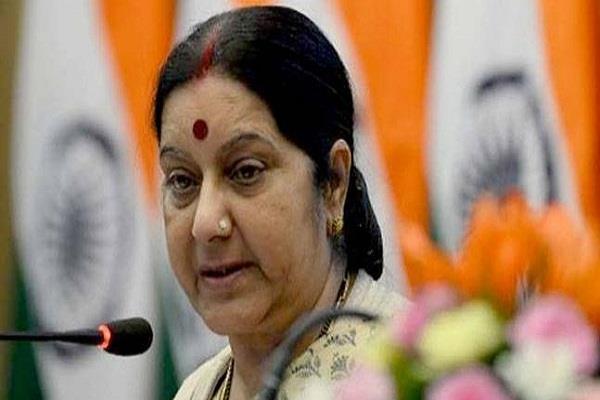 sushma swaraj s trip to tuli due to rising tensions in syria