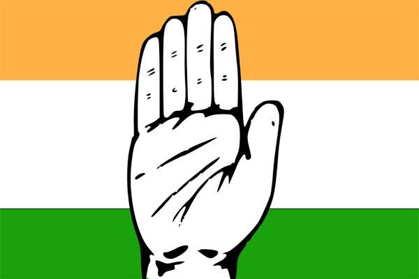 congress anger on filed fir said government adopted dictatorial attitude