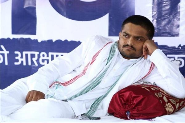 hardik s fast continues on 10th day increased pressure on gujarat government
