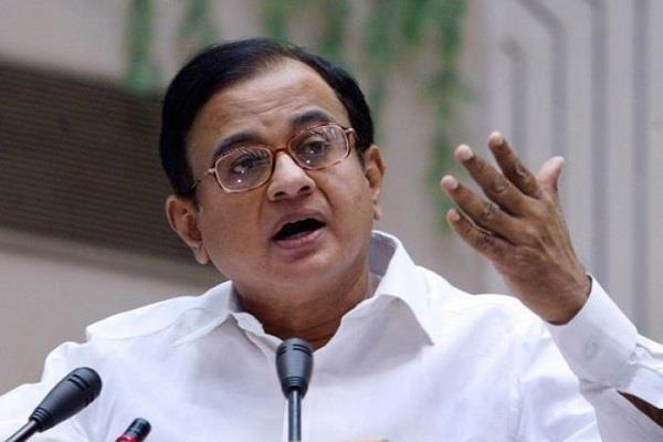 petrol and diesel should be brought to gst immediately chidambaram