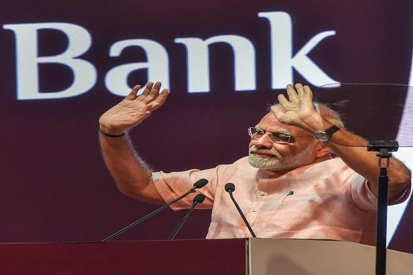 i did not have an operational bank account before becoming a legislator modi