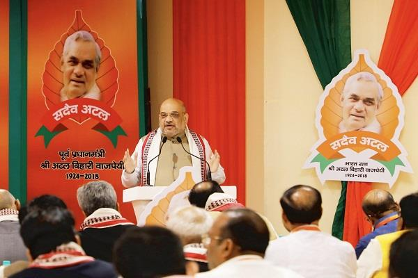 amit shah will launch election campaign in telangana from sep 15
