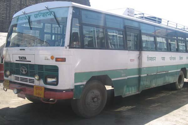 the action of rm on the suspicion of being drunk driver of hrtc bus suspend