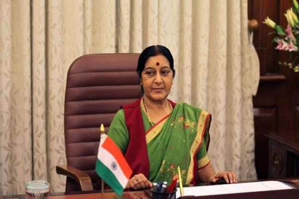 sushma swaraj will visit russia on september 13