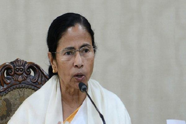 country is going through maha emergency mamta banerjee