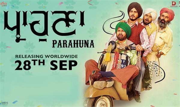 kulwinder billa new punjabi movie paraouna released today