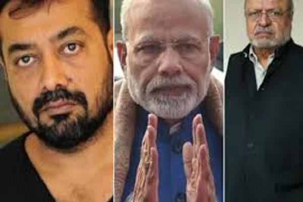 right action to close treason case against those who wrote letters to modi
