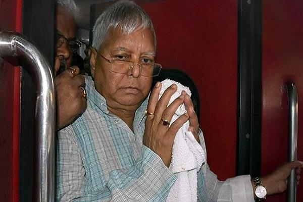 lalu reached high court for bail gave reference to poor health