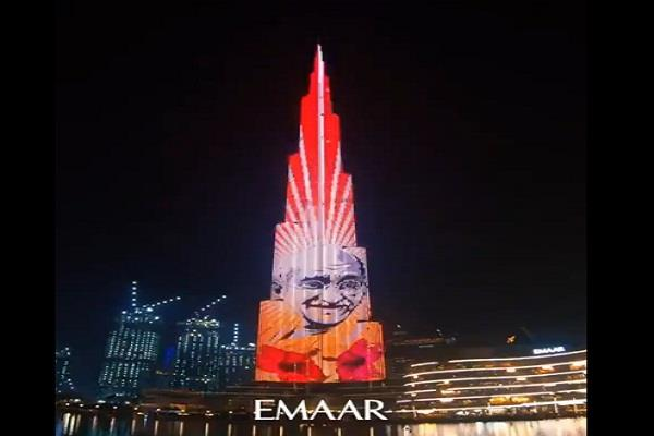 uae gave some tribute in this way