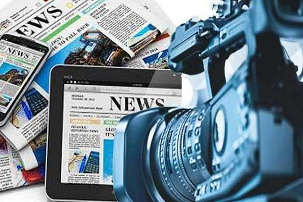 freedom of speech and media  is the most important element of vibrant democracy
