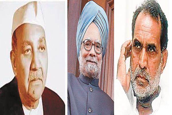 some memories related to manmohan singh chandrashekhar lala jagat narayan ji