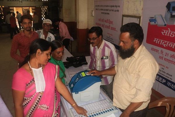 assembly elections in haryana maharashtra today