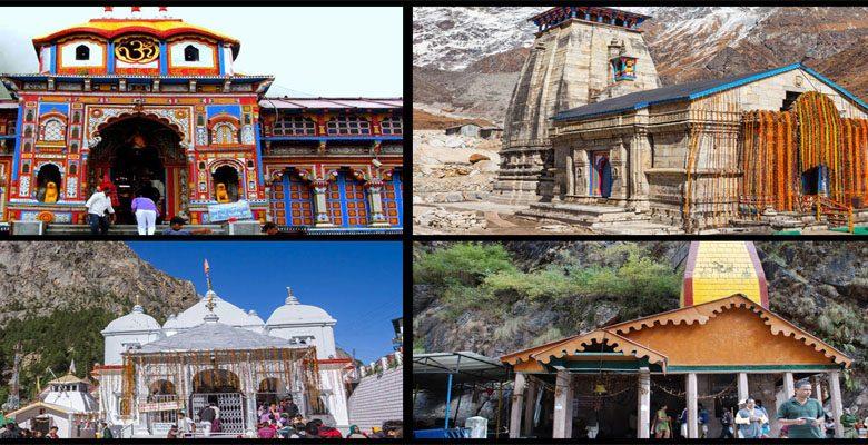 PunjabKesari Uttarakhand and Char Dham