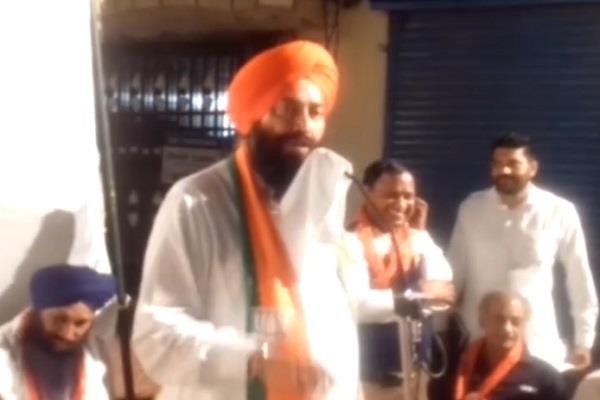 bjp candidate viral video commission sent notice