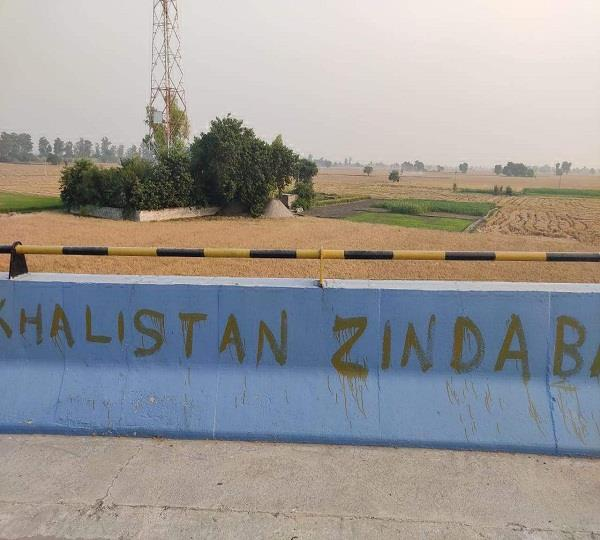 khalistan zindabad posters in firozpur