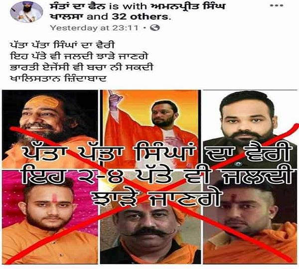 6 including hindu leader soni threatened to kill