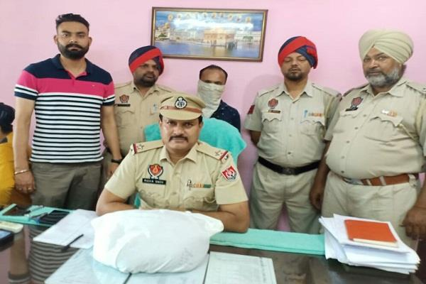 smuggler arrested