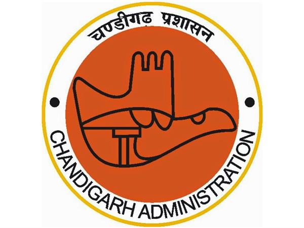 chandigarh administration employees will get 5 percent da