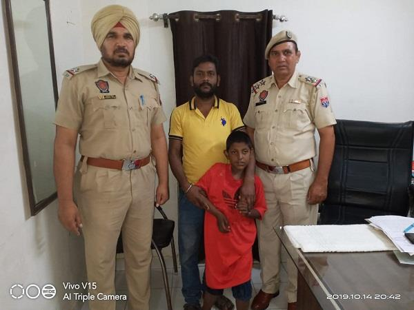police recovered missing child from kapurthala