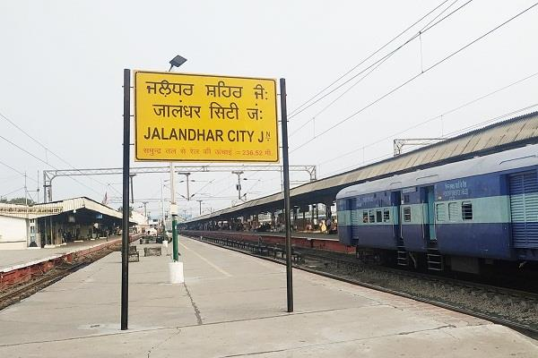 city railway station gets 249th rank in railway station cleanliness survey