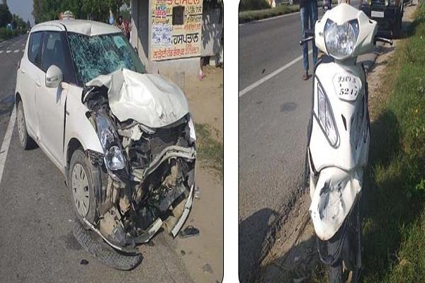 collision between car and activa 2 women injured