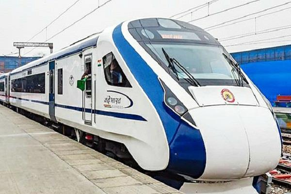 vande bharat express will run 6 days a week