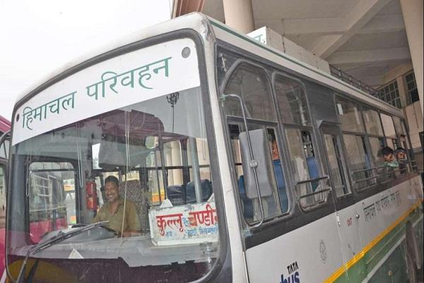 himachal urban areas in today after 4 o clock buses will not run