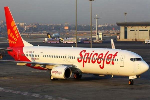 spicejet changed the time of flight from adampur airport to delhi