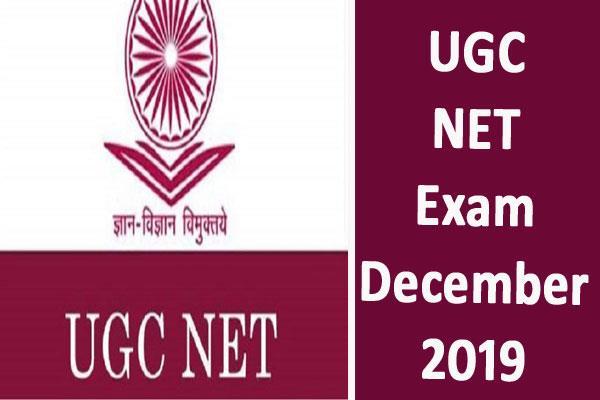 ugc net exam 2019 application deadline extended check the details soon