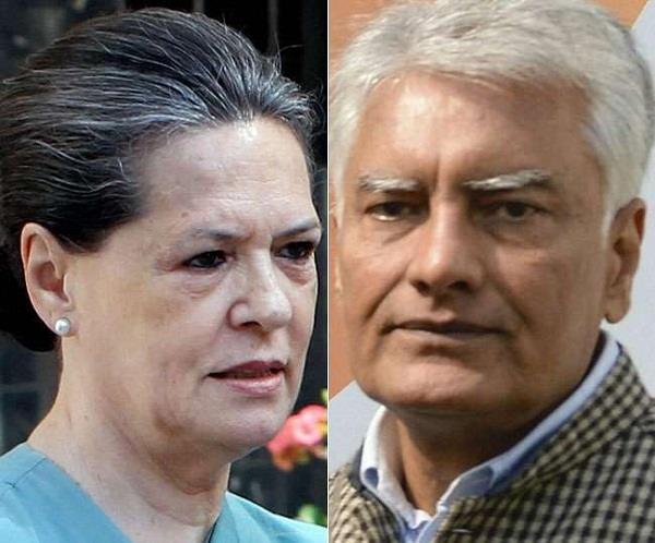sonia and sunil jakhar s appearance in bathinda today