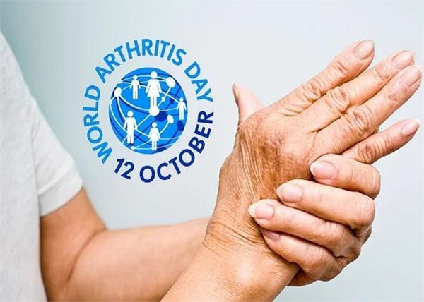 World Arthritis Day: क्यों और किसे होती है यह समस्या, जानें कैसे करें बचाव?
