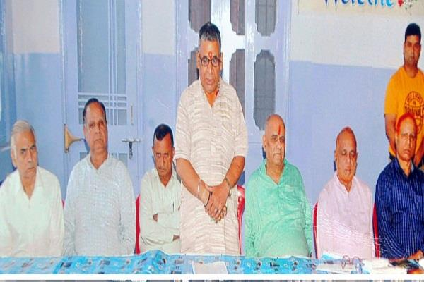 camp was organized by punjab kesari group