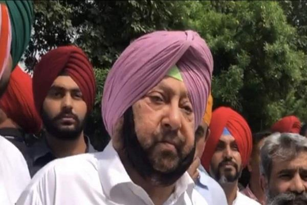 chief minister amarinder instructs all ministers not to exit