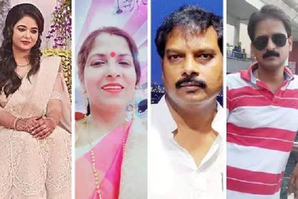4 killed including bjp mla brother