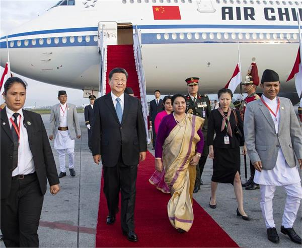 chinese president xi jinping arrives in nepal