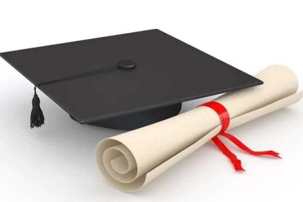 technical university online will allot degrees and certificates