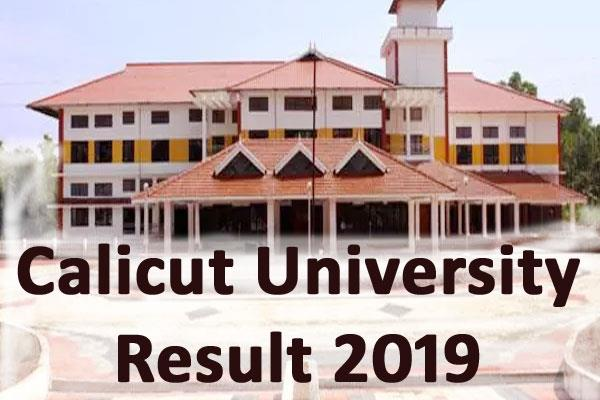 calicut university b com bba and mcj result released check soon
