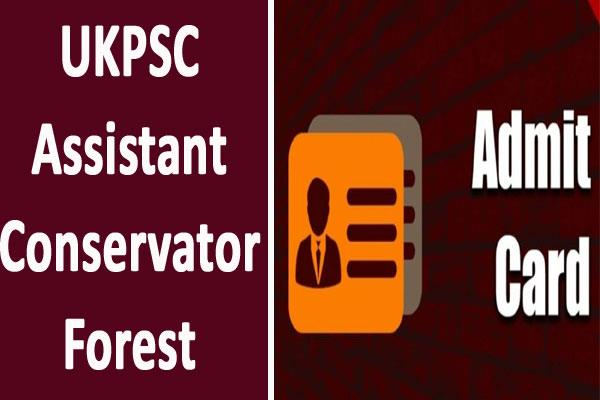 ukpsc assistant conservator forest admit card of prelims exam released