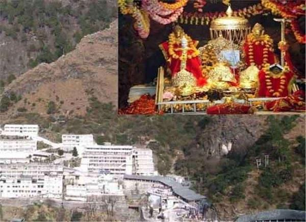 vaishno devi devotees will get the unique gift of railway on ashtami